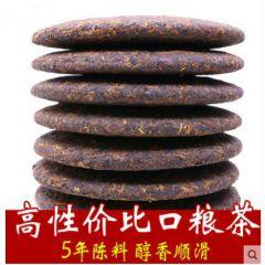 普洱茶熟茶2012云南七子饼 老班章茶叶