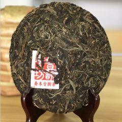 茶博士易武正山普洱茶 古树生茶饼 高端礼品茶纯料