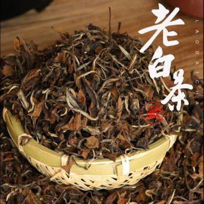 茶博士福鼎野生散茶枣香 特级陈年白牡丹寿眉贡眉明前茶1