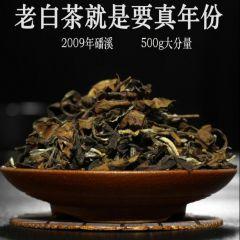 2009年福鼎老白茶正宗福鼎高山荒野特级寿眉白牡丹散茶老白茶
