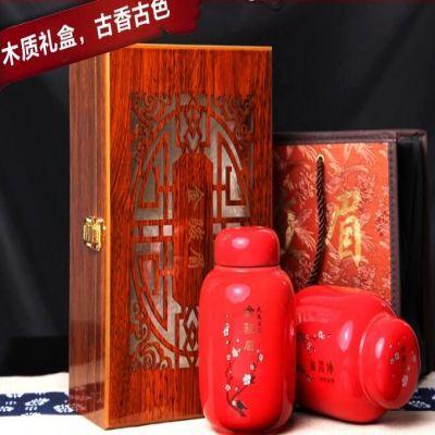 武夷山红茶红茶金骏眉小花窗礼盒陶瓷1