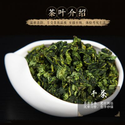 新茶安溪铁观音茶叶浓香型一品天下2