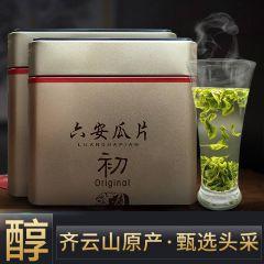 2020新茶六安瓜片手工明前头采礼盒装过节送礼绿茶