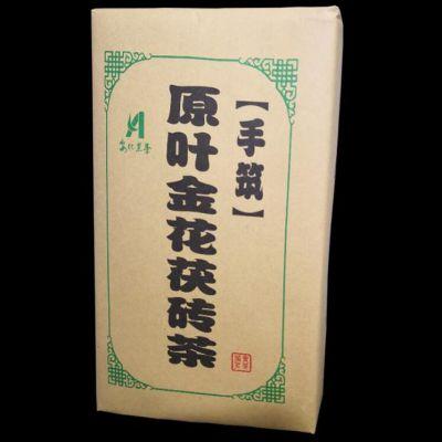 陈年重度发酵黑茶正品特级茯砖茶正宗金花手筑茯茶1